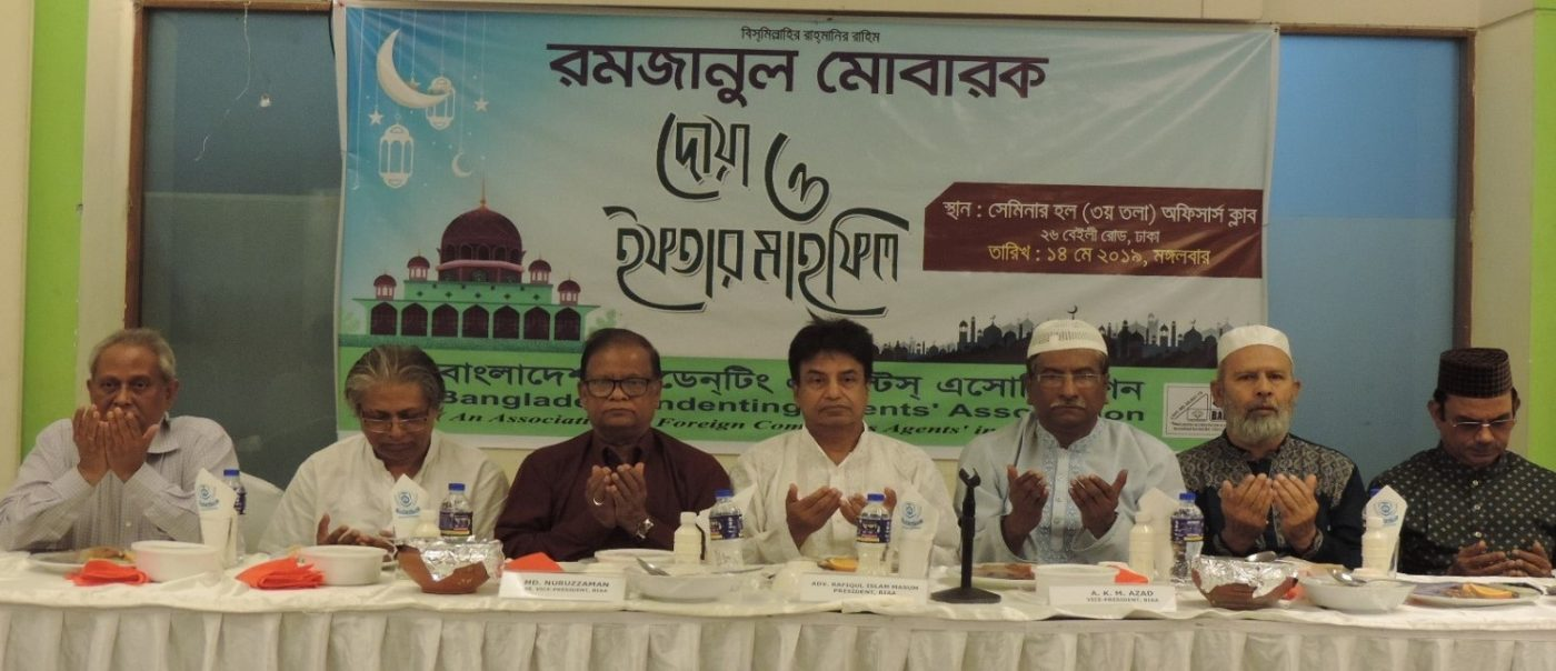 biaa – Bangladesh Indenting Agents' Association
